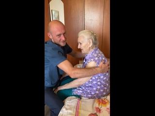 Вместе поможем бабушке Нине