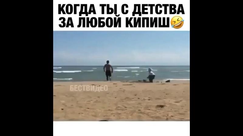 Видео от Асхата Маханова