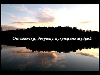 Мелодия 8 марта стихи и видео Кристины Янчицкой (ChristyN composer)
