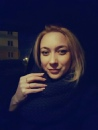 Фотоальбом Елены Еленушки