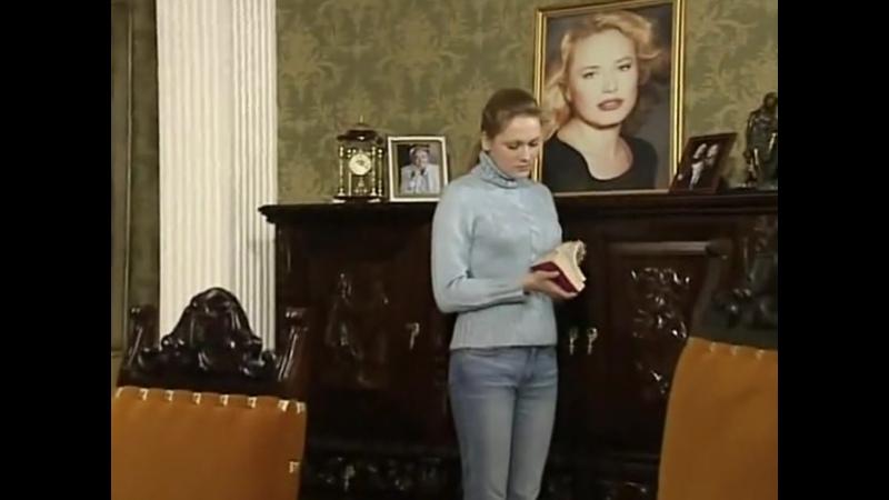 Две судьбы Голубая кровь 2005 2 сезон 7 серия реж Владимир Краснопольский Валерий Усков