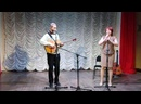 Игорь сизов и Наталья Муратова