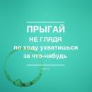 Гарцевич Евгений   Власиха   25