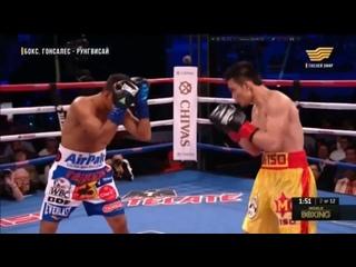 2017-09-09 Srisaket Sor Rungvisai vs Roman Gonzalez 2 (WBC Super Flyweight Title)