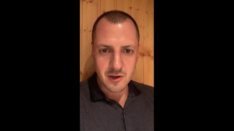 Видео от Максима Малютина