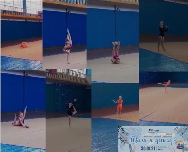 Гимнастки из Петровска стали призёрами онлайн-соревнований «Шаги к успеху»