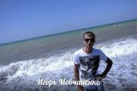 Игорь Мовчаненко фото №17