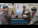 «900 дней и ночей» в центре Петербурга показали оружие и предметы времен блокады Ленинграда
