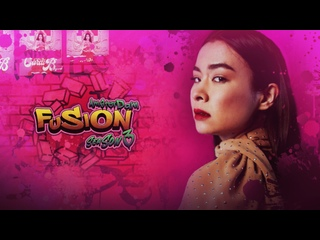 FUSION | SEASON 3 | FIRST SEMI-FINAL