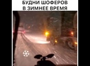 Dnevnik_logista_lifeInstaUtility_-00_CJJW55kj8Ky_11-132950762_2716215805355950_3479130912250295760_n.mp4
