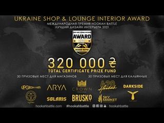 Top 3 Ukraine Lounge Award 2021