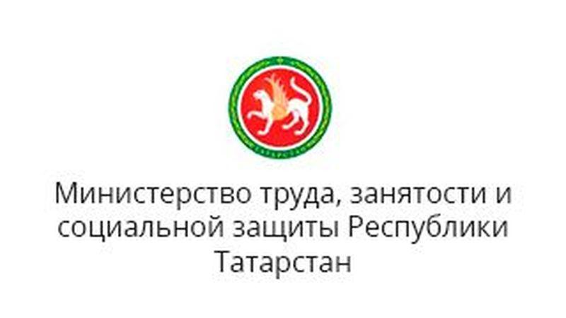 Старт приема заявок на гранты Кабинета Министров Республики Татарстан, изображение №1