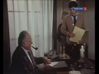 Расследования комиссара Мегрэ (серия 50, часть 2) (Les enquêtes du commissaire Maigret, 1981), режиссер Ив Аллегре