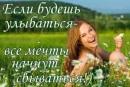 Даша Иванова фотография #36