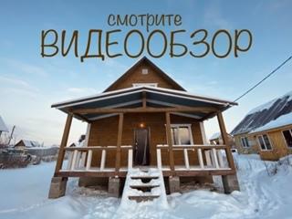 Обзор двухэтажного дома из бруса в Иглино по низкой цене! №2354