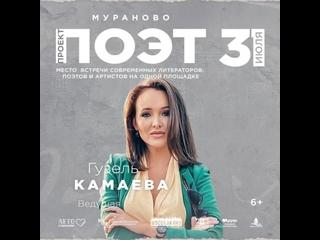 Администрация городского округа Черноголовка kullanıcısından video