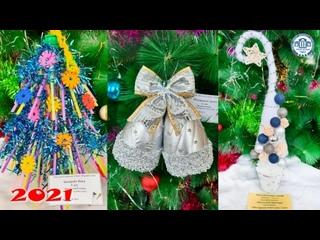 Игрушка года. Номинации «Ярмарка новогодних сюрпризов» и «Мастерская новогодних чудес»