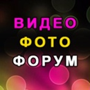 Персональный фотоальбом Сидоровича Руслана