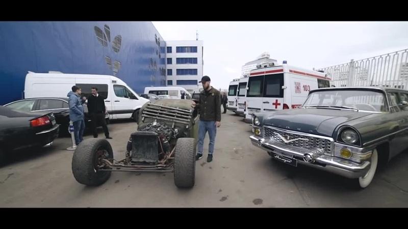 Бородатая Езда КУПИЛ Хотрод за 180К РУБЛЕЙ