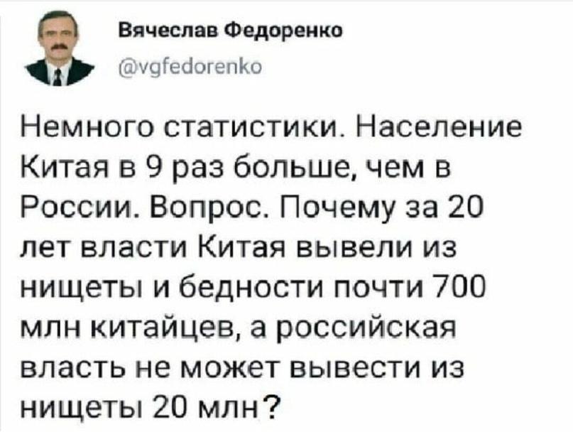 Самый дешёвый товар в России - это оплата труда народа