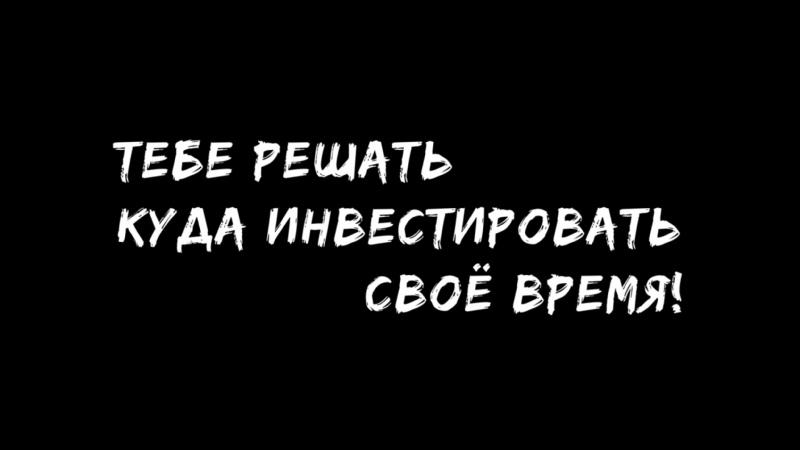 Видео на конкурс Студент года от Александра Чекунова 2020 год