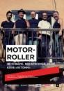 Личный фотоальбом Группы MOTOR-ROLLER