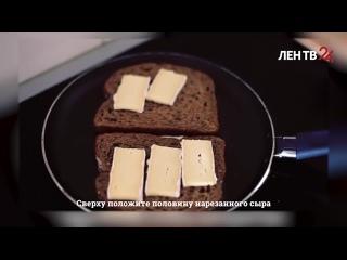 Как приготовить сладкий сэндвич-гриль?