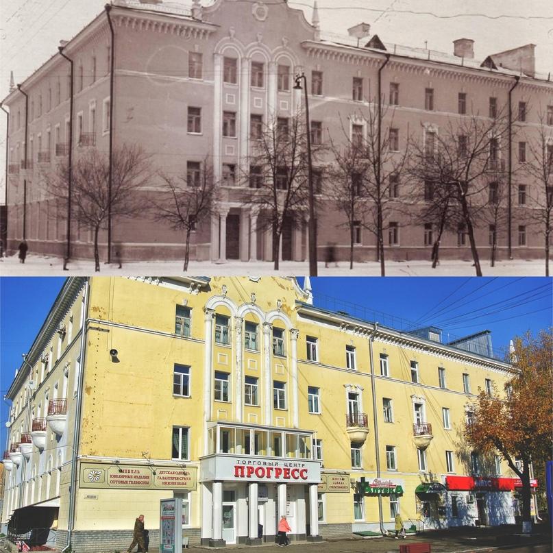 Кинотеатр «Прогресс» 1960-е гг. ? / 2020 г.