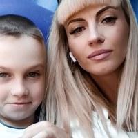 Фотография анкеты Любани Дармовис ВКонтакте
