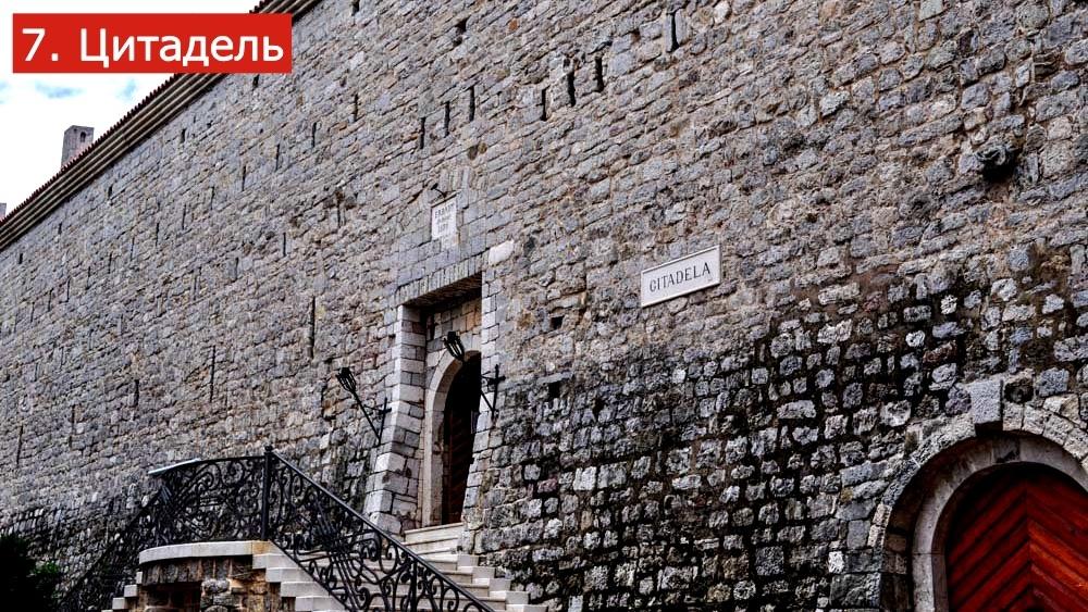 """путешествие - """"Черногория. Будва. Старый город. Достопримечательности. Пешеходная экскурсия.""""  18fgFeF8cVg"""