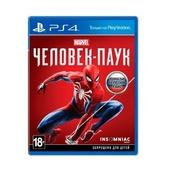 ПОЛНЫЙ СПИСОК игр PS4