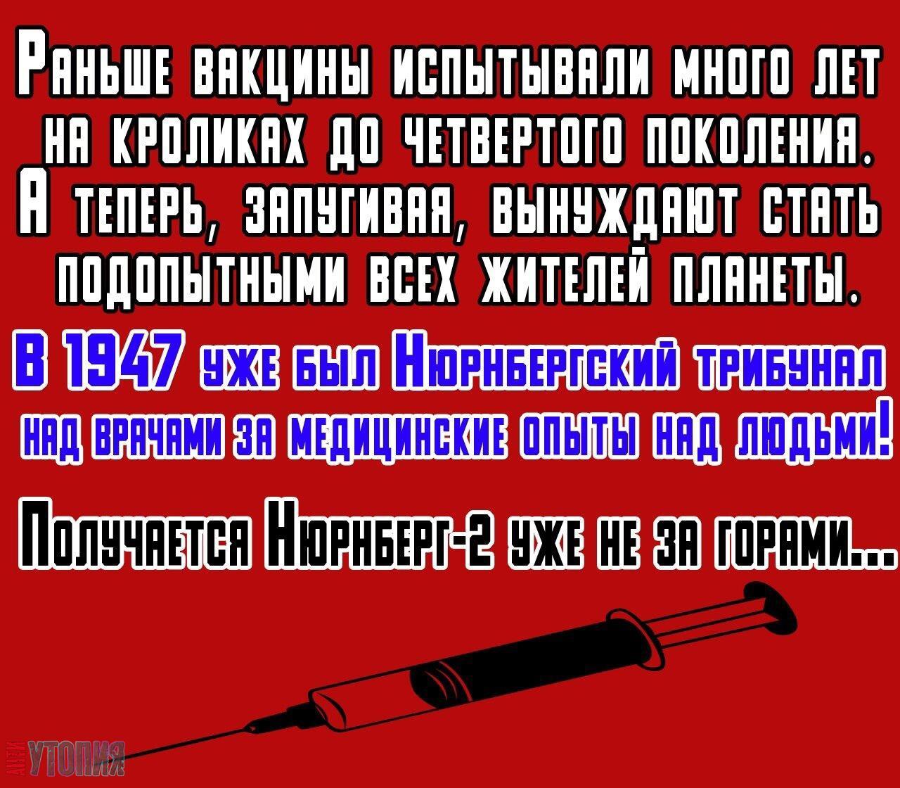 АНТИУТОПИЯ  УТОПИЯ 193334