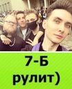 Жучков Егор | Москва | 1