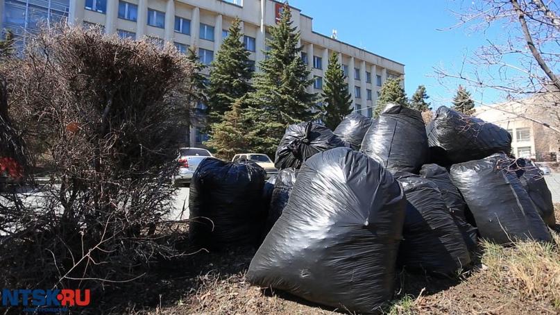 Масштабный субботник стартует в Новотроицке