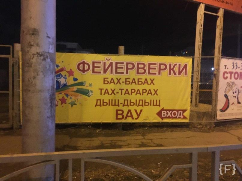 На_заметку: Султан Хамзаев, член Общественной палаты РФ, выступил с предложением введения...