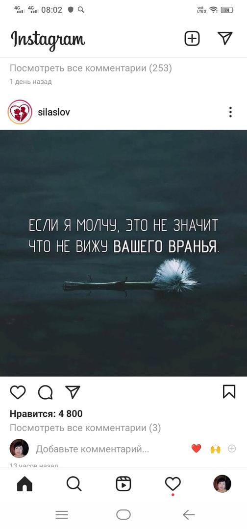 фото из альбома Марины Рыковой №2