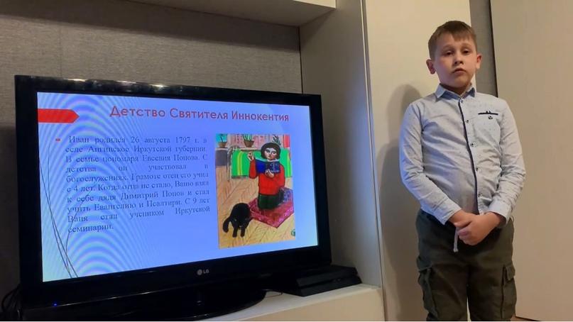 X Региональные образовательные Иннокентьевские чтения, изображение №38