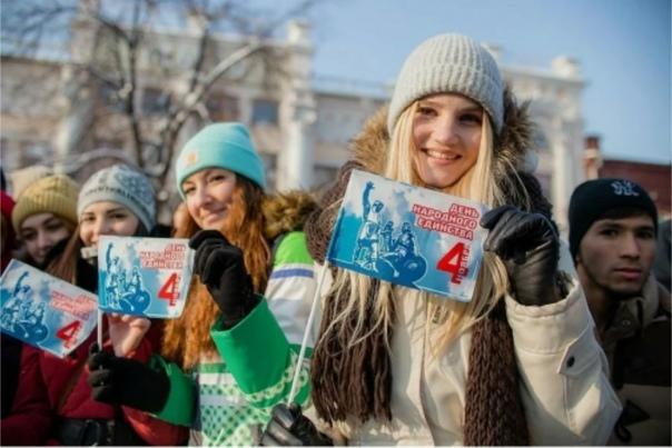 В начале ноября россиян ждут четырехдневные выходные, нап...