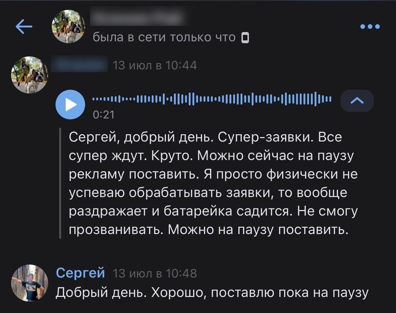 Кейс: Продвижение студии растяжки в Алмате через Вконтакте, изображение №4