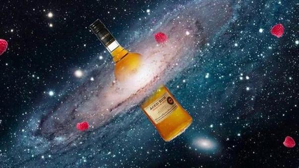 Существование облаков спирта в космическом простра...