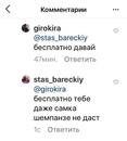 Барецкий Стас   Москва   36
