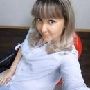 Ирина Осминина