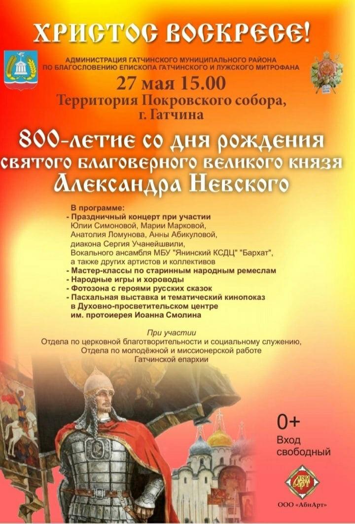 Завтра в 15-00 у Покровского собора концерт, мастер-классы, игры, хороводы.