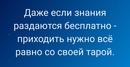 Курсов Евгений | Пермь | 30