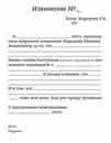 Соколовский Руслан | Санкт-Петербург | 47