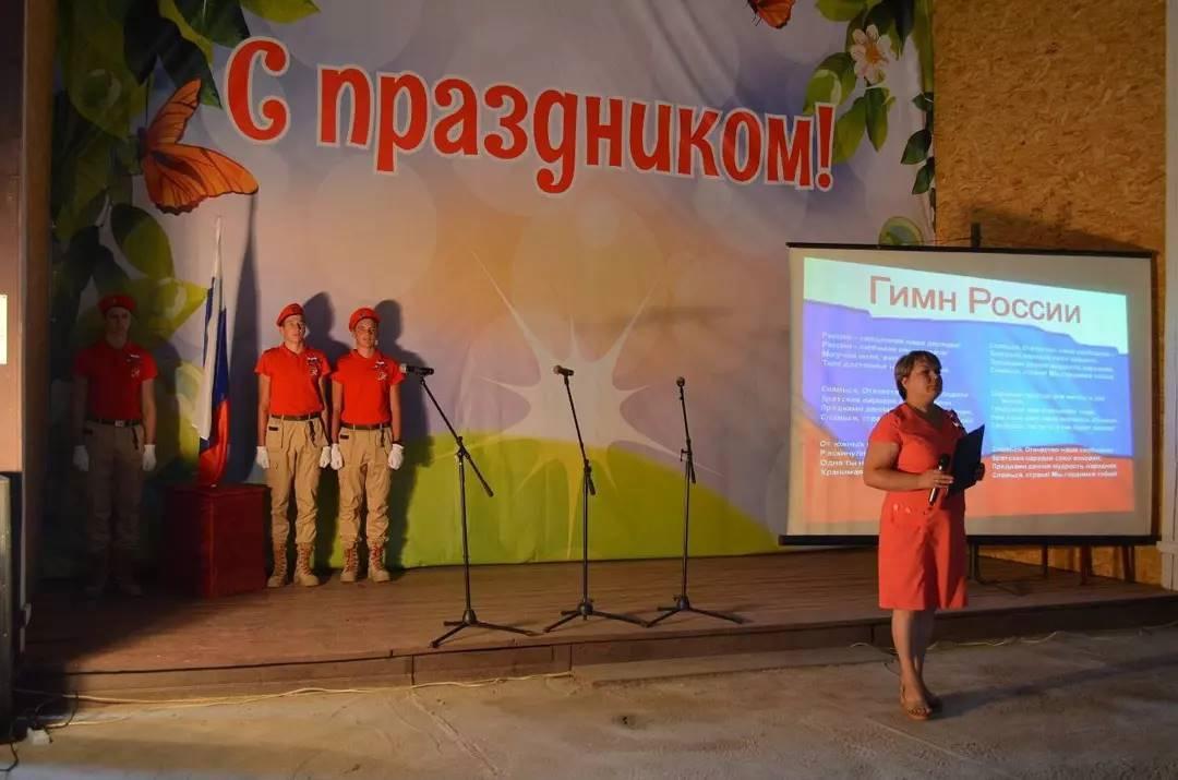 Петровчане отметили День Государственного флага Российской Федерации