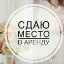 Объявление от Zhanna - фото №1