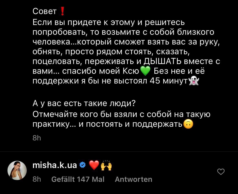 Ksenia Mishina - Sasha Ellert - Bachelorette Ukraine -  Season 1 - Discussion  - Page 10 1KzSeU7R9jA