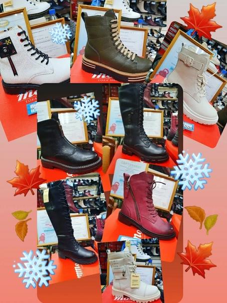 В магазине обуви