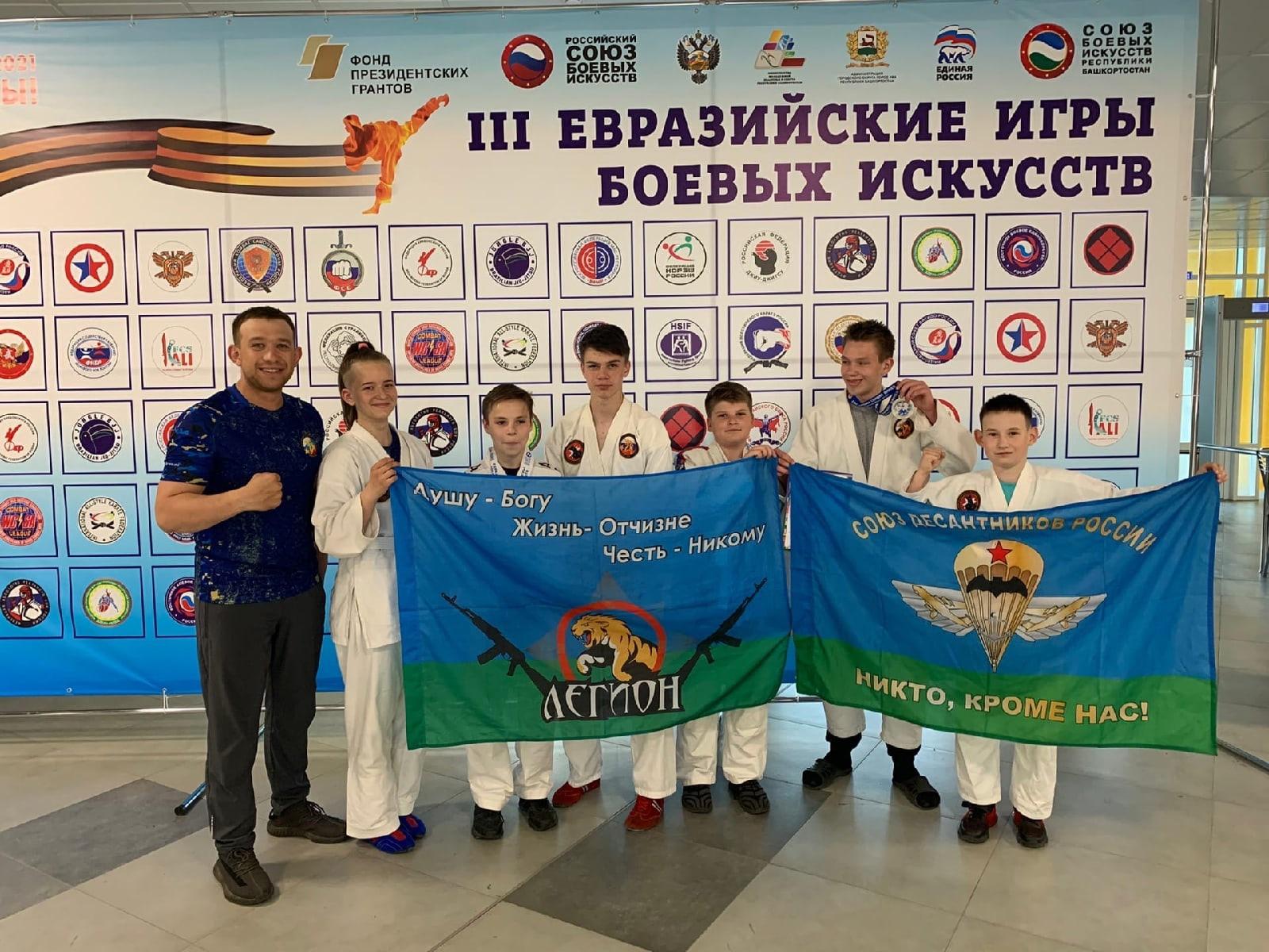5 медалей завоевали можгинцы на Евразийских играх боевых искусств